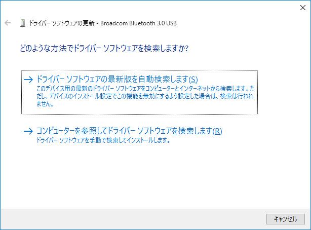 Letsnote_CF-AX2_Bluetooth_003
