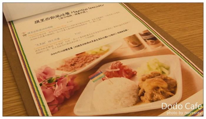 Dodo Cafe 09