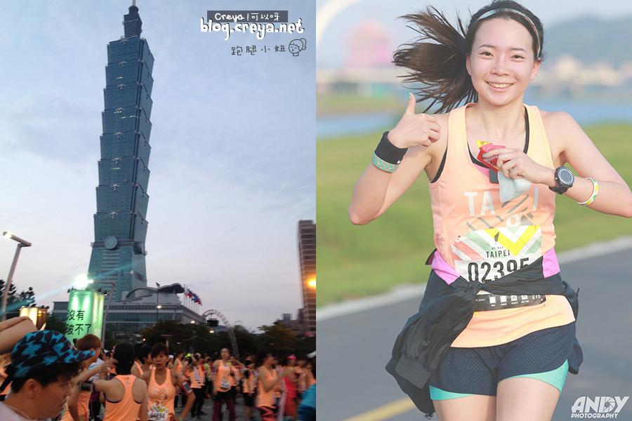 2015.6.22   跑腿小妞  那一年我昏倒的 2015 NIKE #WERUNTPE 女生半馬 女子 WE RUN TPE Taipei 賽事 01