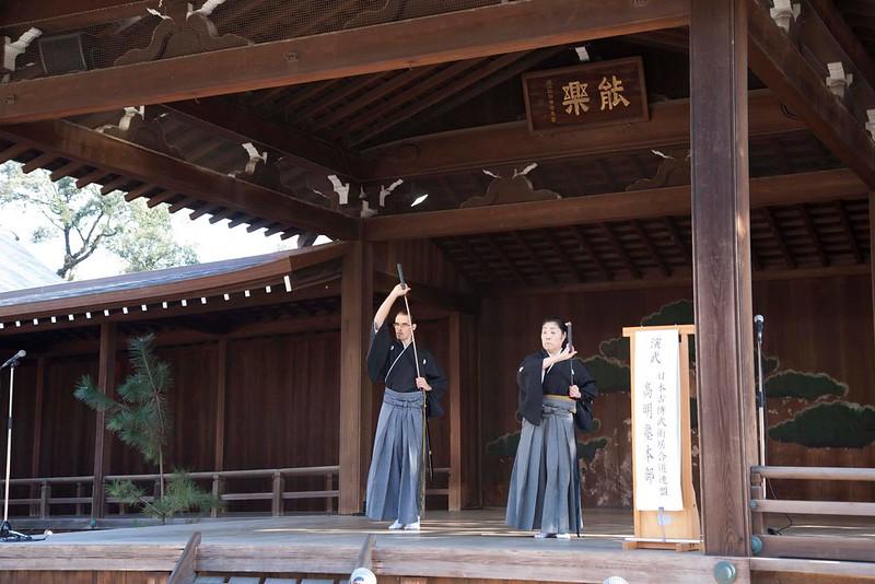 Kata Kabezoe - Musô Jikiden Eishin ryû iaijutsu