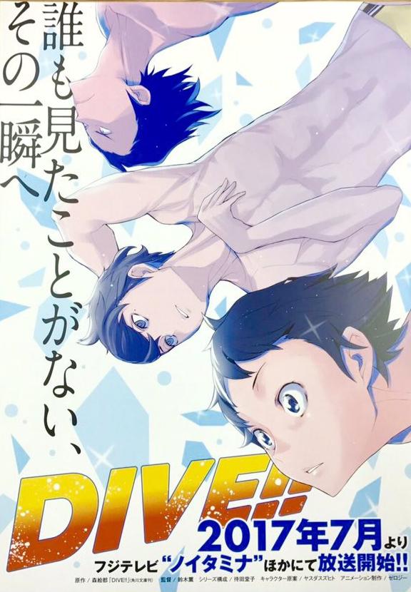 """NewSplash: è in arrivo """"Dive!!"""", l'anime sui tuffi!"""