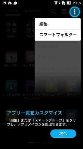 Screenshot_2015-06-01-23-59-04