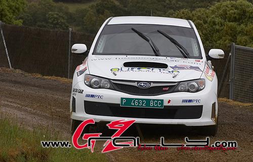 rally_de_guijuelo_86_20150302_1129523248