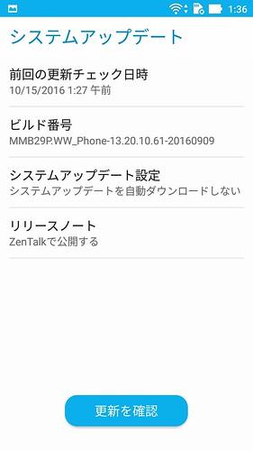 Screenshot_20161015-013649