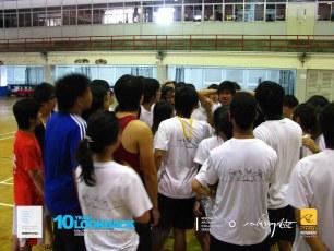 2009-03-07 - NPSU.FOC.Egypt.Trial.Camp.0910-Day.01 - Pic 0116