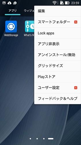 Screenshot_2015-06-01-23-59-37