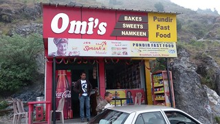 Omi's dhaba