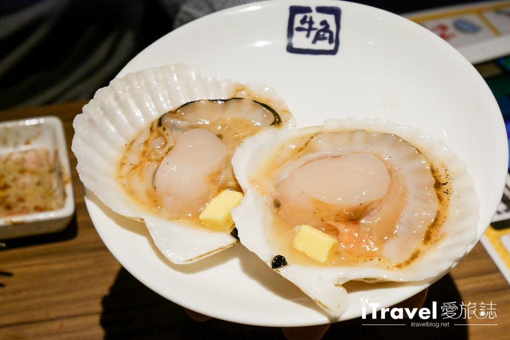 京都美食餐厅 牛角烧肉吃到饱 (36)