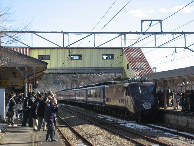 EF55-1 Farewell train at Yokokawa Sta.