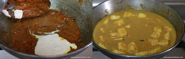 paneer -kali mirch