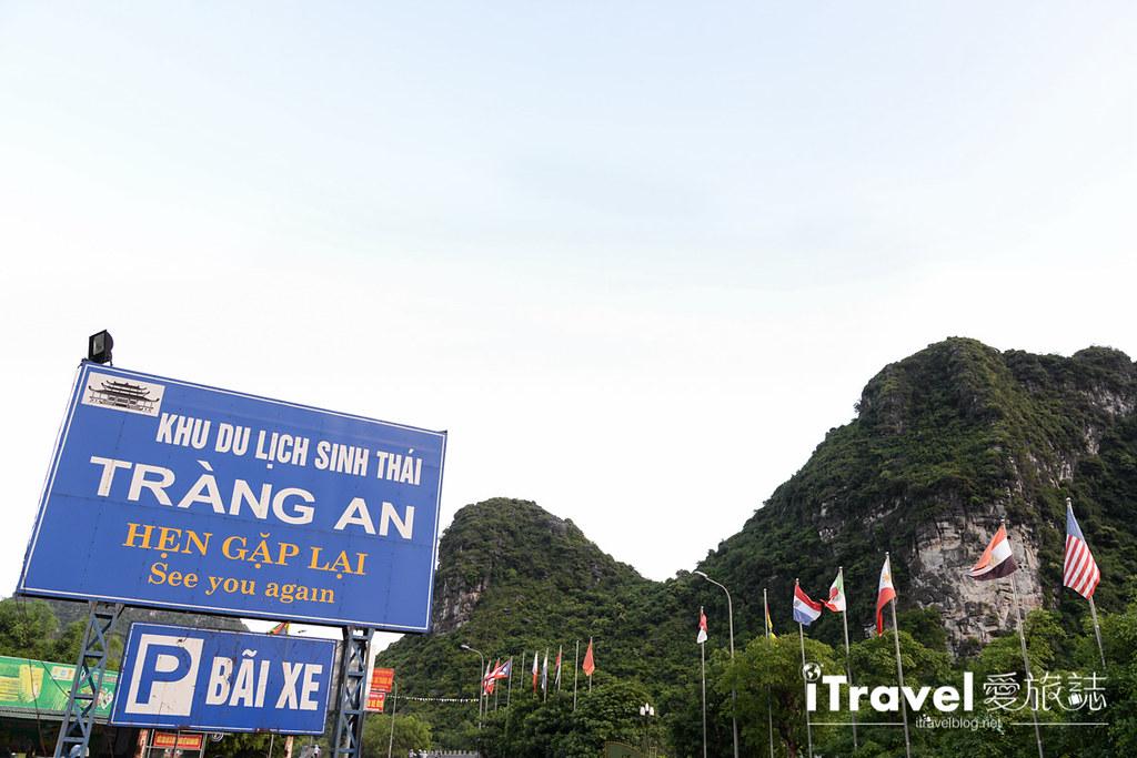 越南河内陆龙湾游船体验 (1)