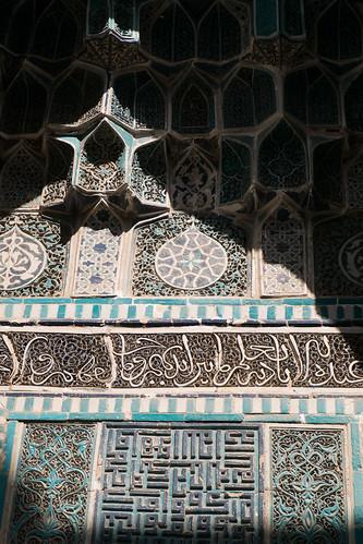 Uzbekistan travel: Tiles at the Shah-i-Zinda in Samarkand