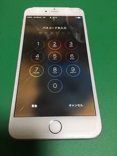 223_iPhone6Plusのフロントパネルガラス割れ