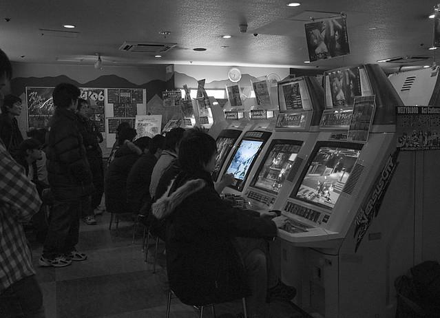 Photo:gamecenter By:ehnmark