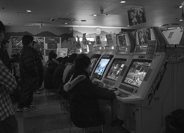 Photo:gamecenter By:ehnmark