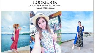 穿搭|出國度假必備 3件夏日洋裝分享