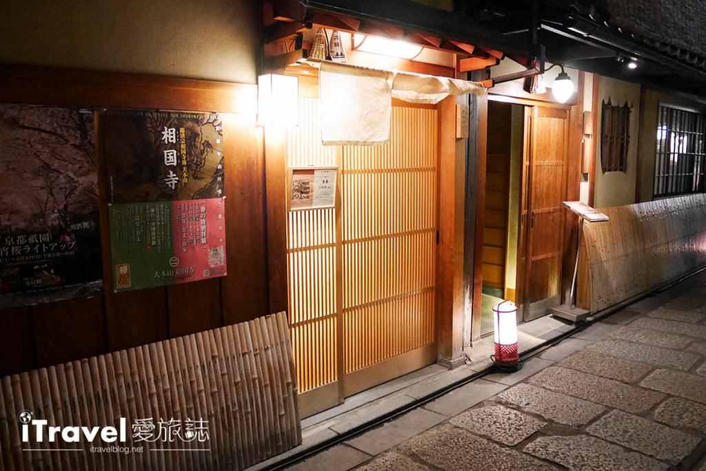 京都美食餐厅 牛角烧肉吃到饱 (3)