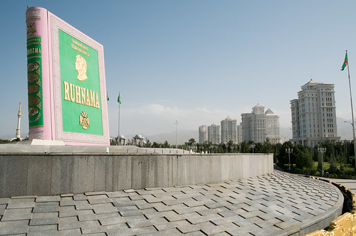 Ruhnama. Ashgabat