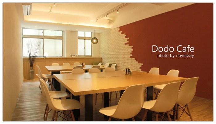 Dodo Cafe 14
