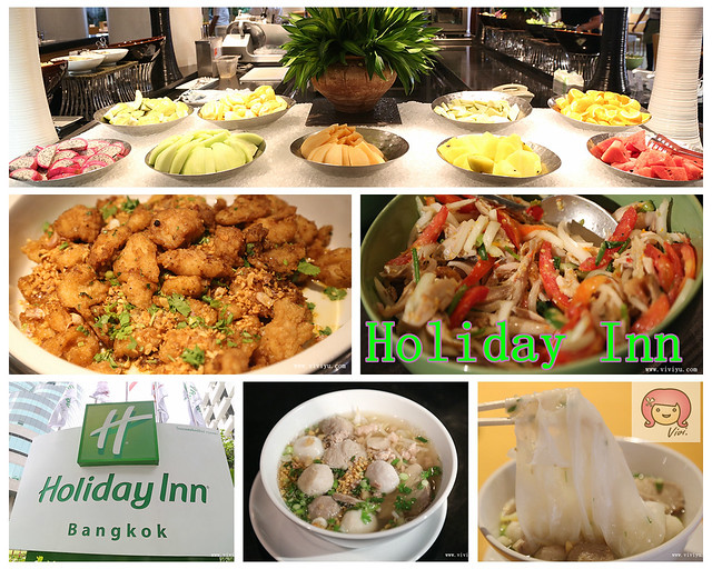 Bangkok,Buffet,Café G,Chit Lom,Holiday,holiday inn bangkok早餐,holiday inn 自助餐,holiday inn自助餐,曼谷,曼谷美食,泰國 @VIVIYU小世界