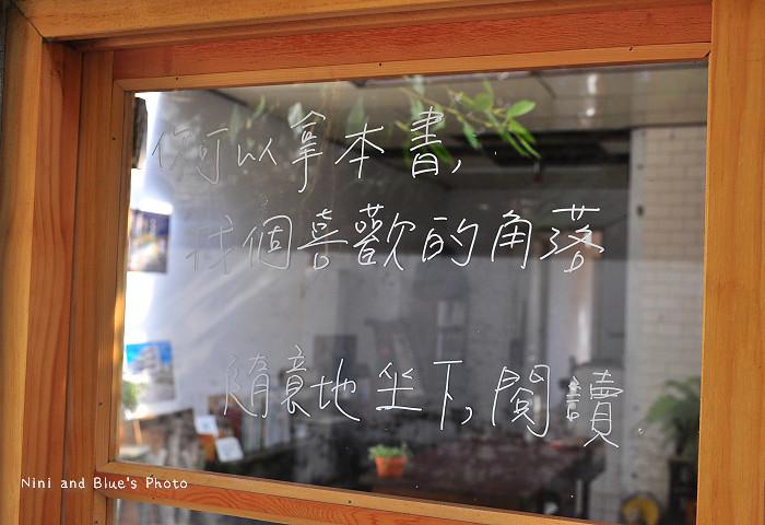 清水景點眷村文化藝術村范特喜書店13
