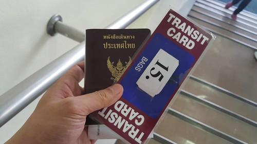 หากผ่านเข้าเกตมาแล้ว ต้องไปแลกบัตร Transit Card หากอยากจะเข้าห้องน้ำ เพราะมันอยู่นอกเกต