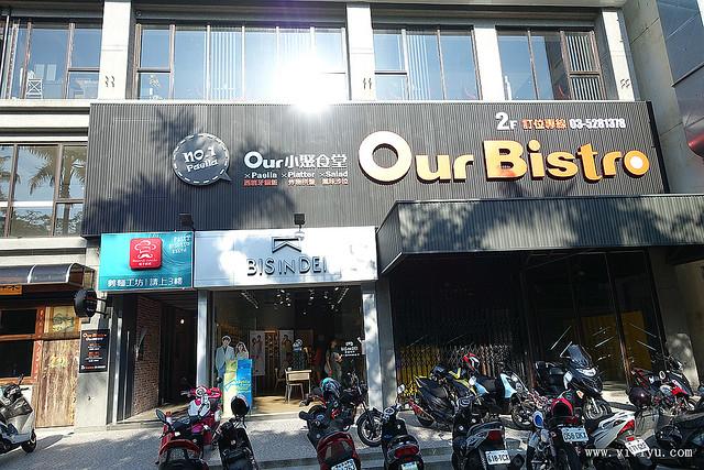 Our bistro小聚食堂,小酒館,彩虹店,新竹,沙拉,烤飯,美式風格,美食 @VIVIYU小世界