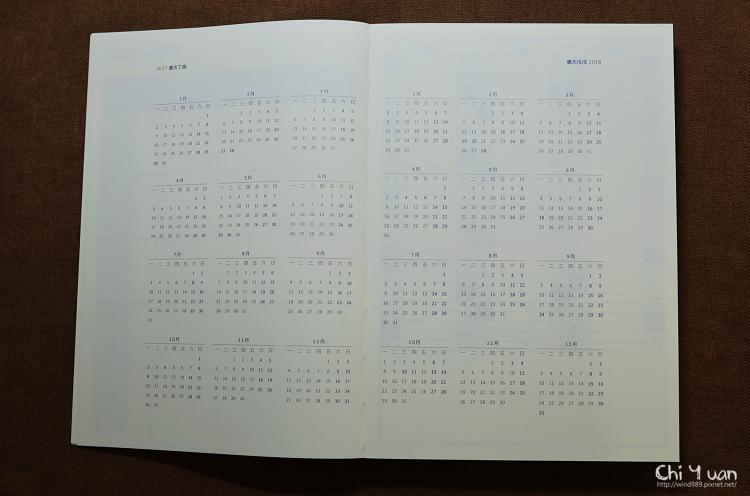 2017purana丁香結24.jpg