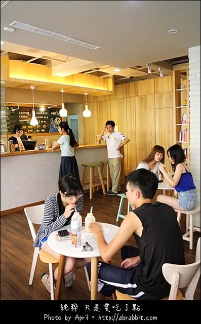 19713526225 efce37d8ce z - [台中]耶濃yanoon--優格豆乳餐,夏日來份輕盈美食吧!@精誠路 西區