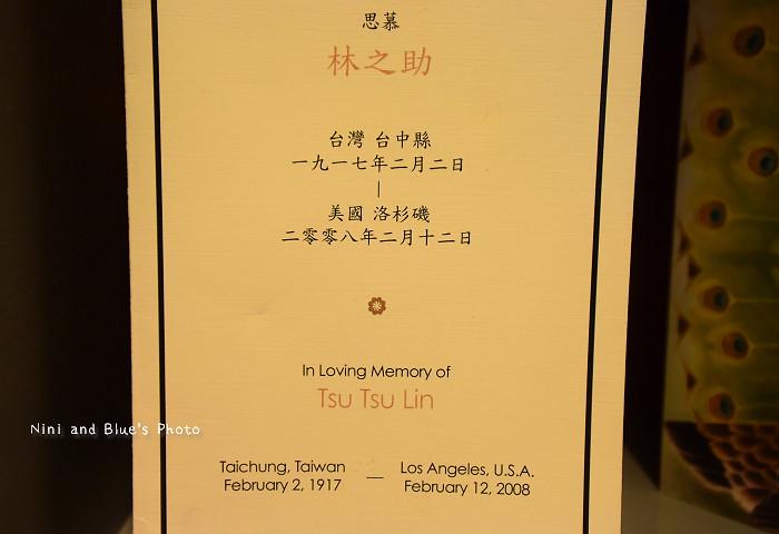 林之助膠彩畫紀念館11