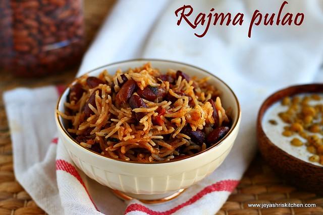 rajma- chawal