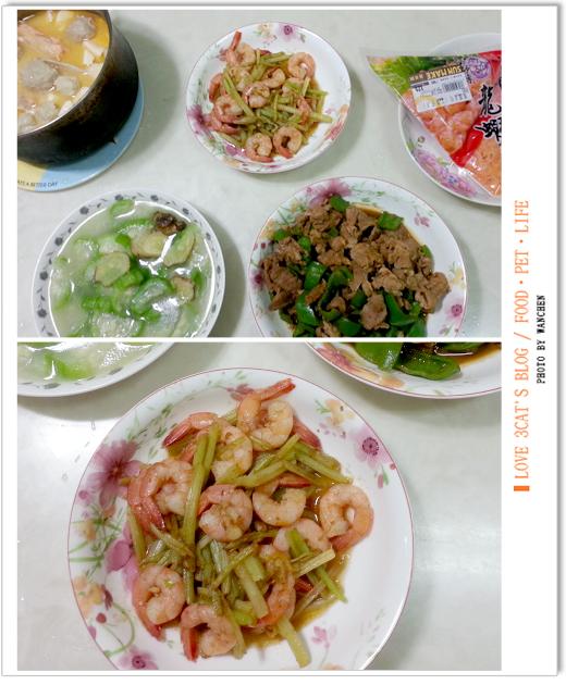 爭鮮線上購物 開箱 爭鮮gogo 鮭魚卵,派對蝦盤組 @ 三貓繪飯 :: 痞客邦