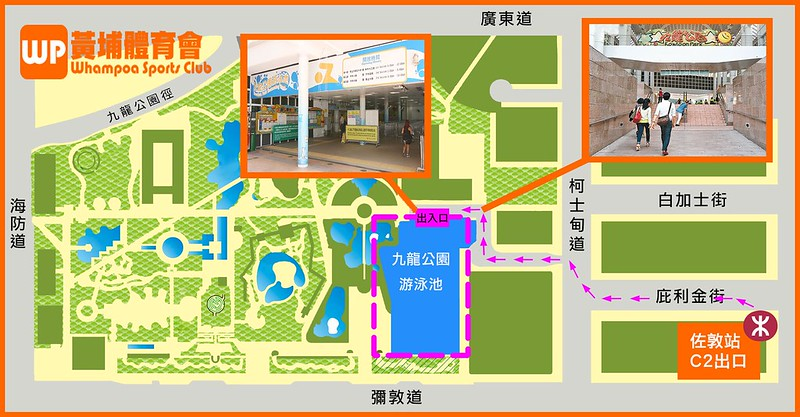 kowloon-park-swim-pool-map