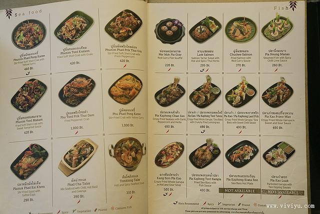 Central World,nara,曼谷,泰國,泰式料理 @VIVIYU小世界