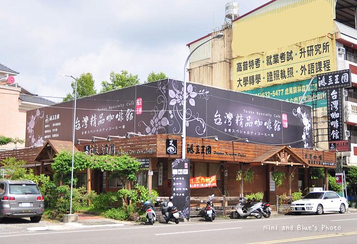 【雲林斗六】鴻豆王國臺灣精品咖啡館,因為對家鄉土地的愛而只賣來自臺灣各地的咖啡 - 輕旅行