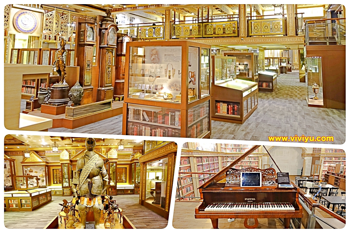 [台中·旅遊]新天地西洋古董博物館~台中免費新景點(2/28前).在博物館內用餐、百年收藏品一窺西洋燦爛文化