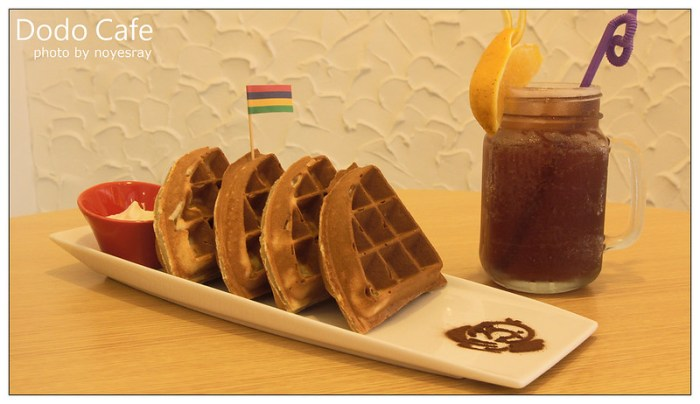 Dodo Cafe 17