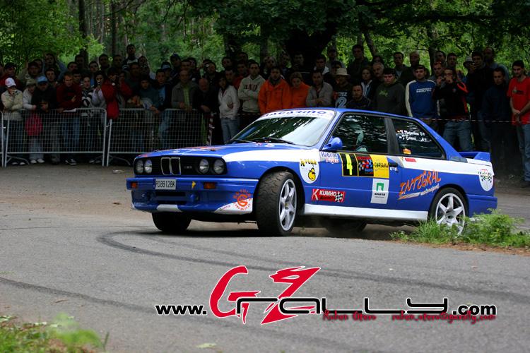rally_do_albarino_22_20150302_1582482218