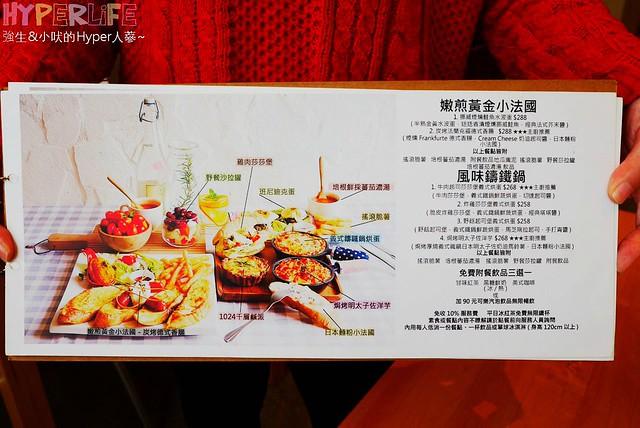莎莎莉朵menu (1)