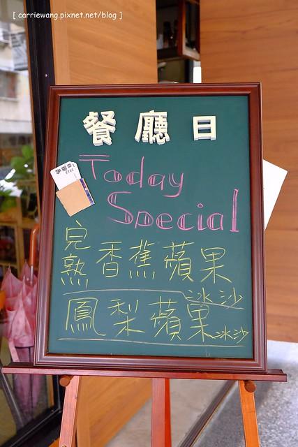 restaurant day (3)