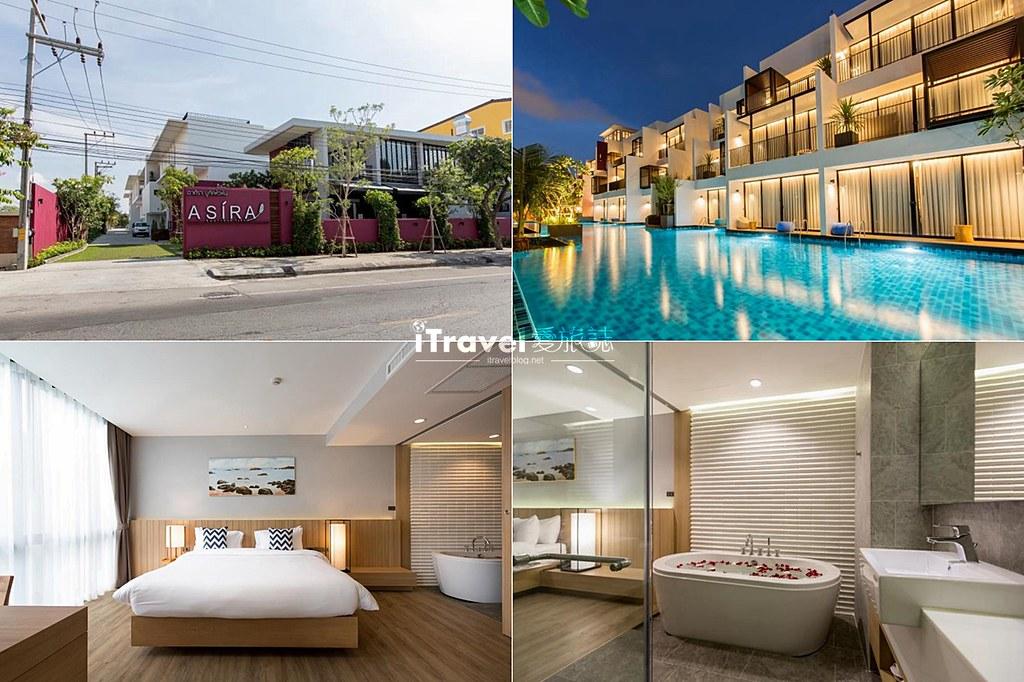 《华欣订房笔记》2016年20间新开业星级酒店,预约2017年重游华欣自由行。
