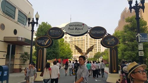 โซน Universal Cool Japan ... Japan-only มากๆ