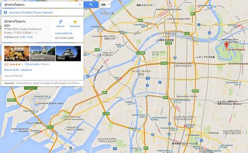 ก่อนเดินทาง ก็เตรียมแผนการท่องเที่ยวด้วย Google Maps
