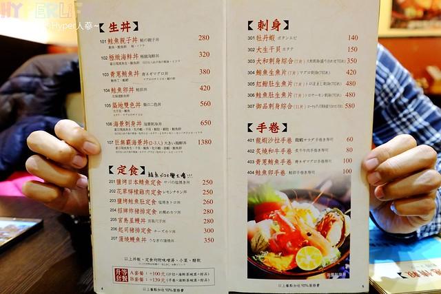 神川日式料理丼飯專賣 (14)