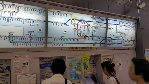 การซื้อตั๋วรถไฟฟ้าที่ญี่ปุ่น ให้ดูก่อนว่าเราจะไปลงที่ไหน แล้วเลือกซื้อตั๋วตามราคา