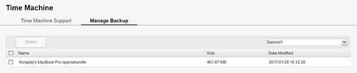 บริหารจัดการข้อมูลที่แบ็กอัพได้จาก Manage Backup นี่