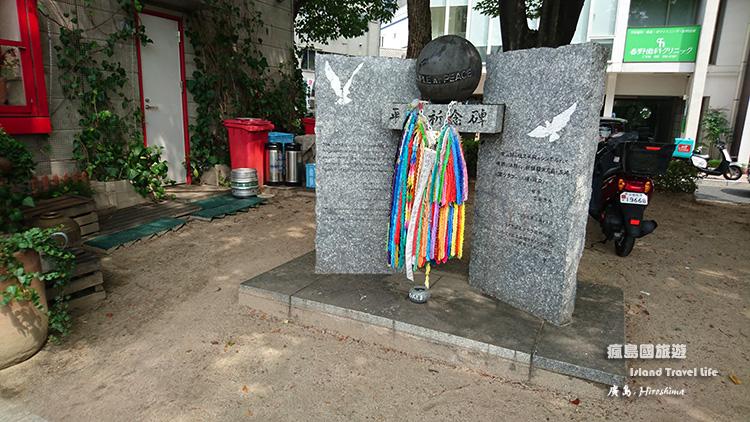 和平紀念公園03