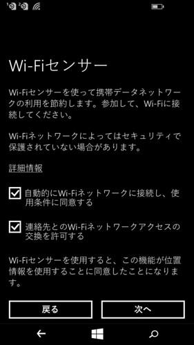 wp_ss_20150220_0011