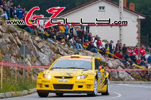 rally_principe_de_asturias_98_20150303_1789737708