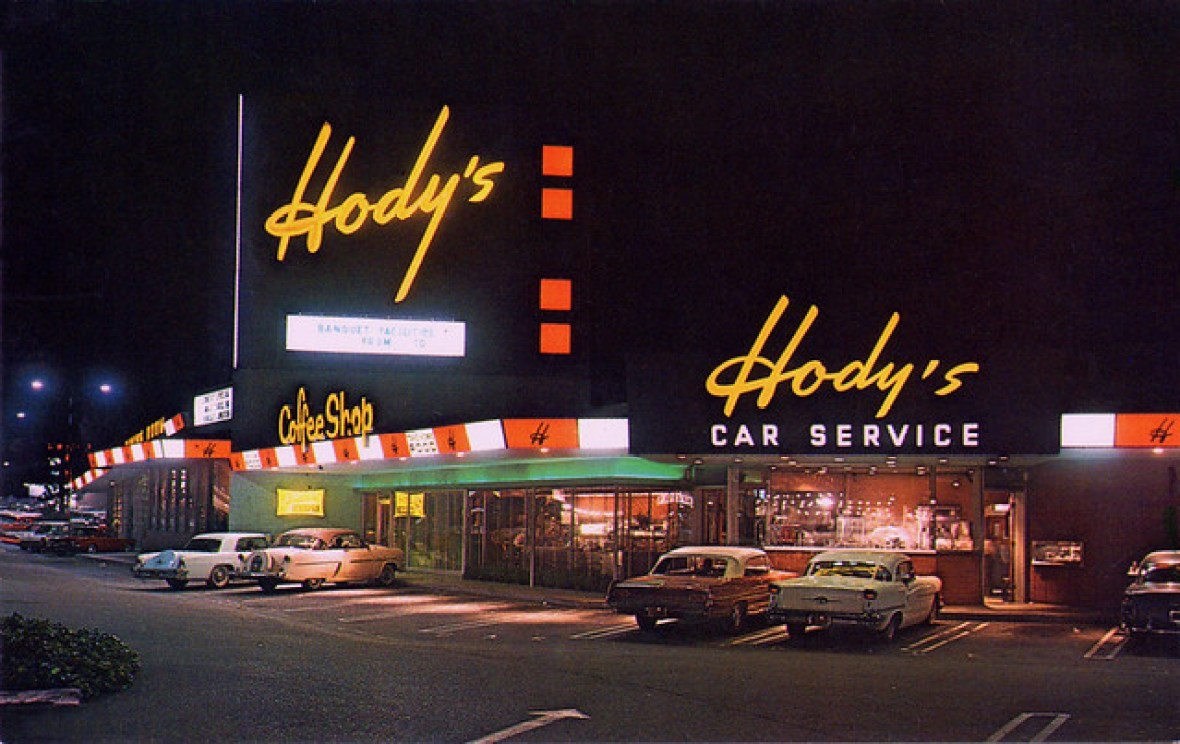 Hody's - 6006 Lankershim Boulevard, North Hollywood, California U.S.A. - 1960s